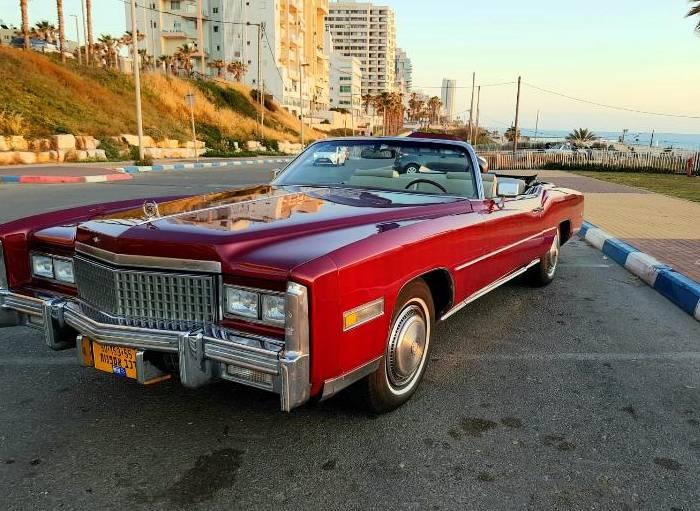 car4us השכרת רכבי אספנות
